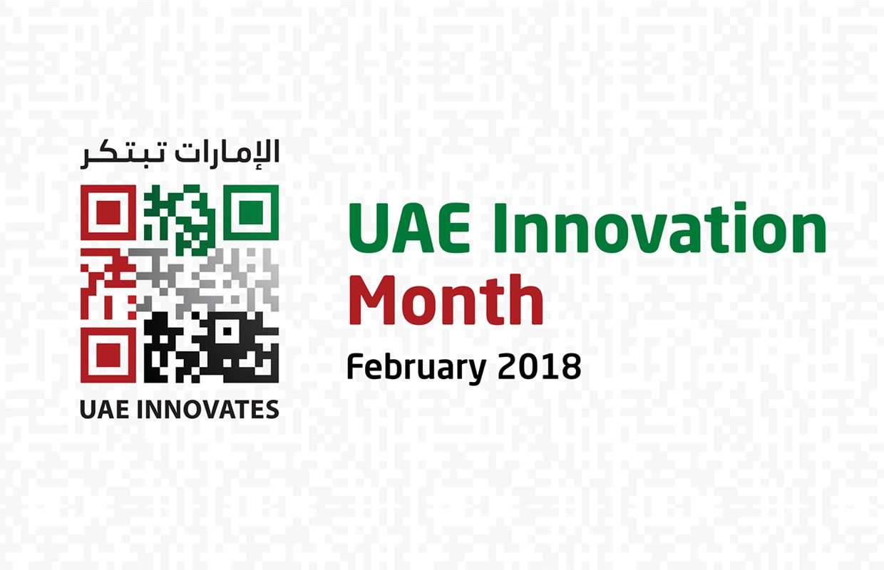 UAE innovation month
