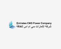 Emirates CMS Power